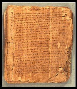 Juan 1,1 en el papiro Bodmer P 66.