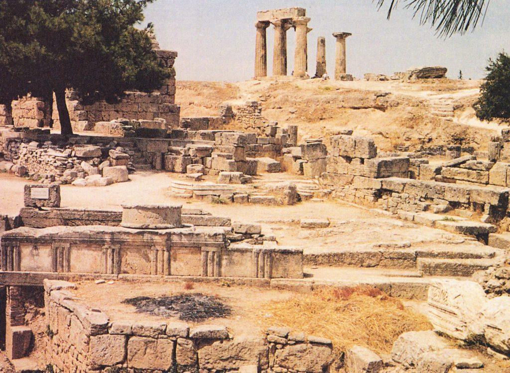 Las Ligas Mundo helenístico 63
