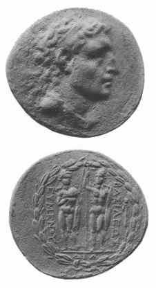 Eumenes II y la campaña gálata Mundo helenístico 32