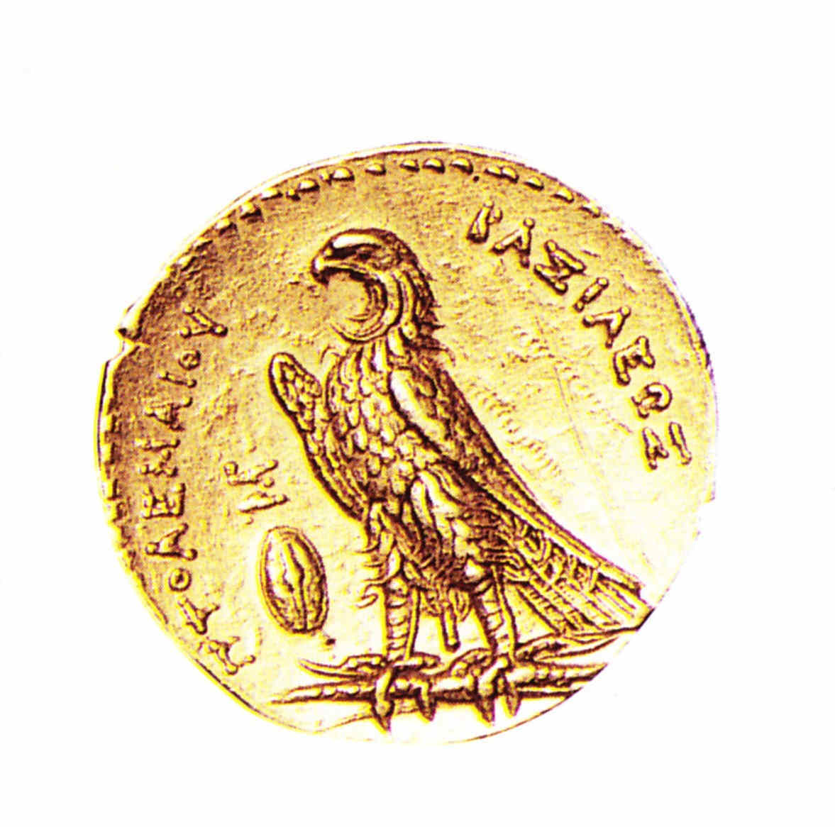 Egipto antiguo 5 y sus funcionarios