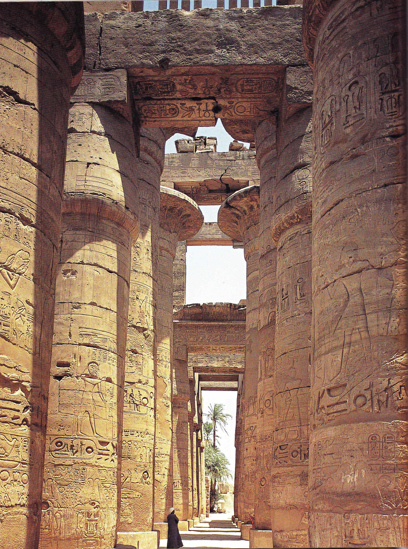 Egipto Antiguo 198 César legislador con ayudas