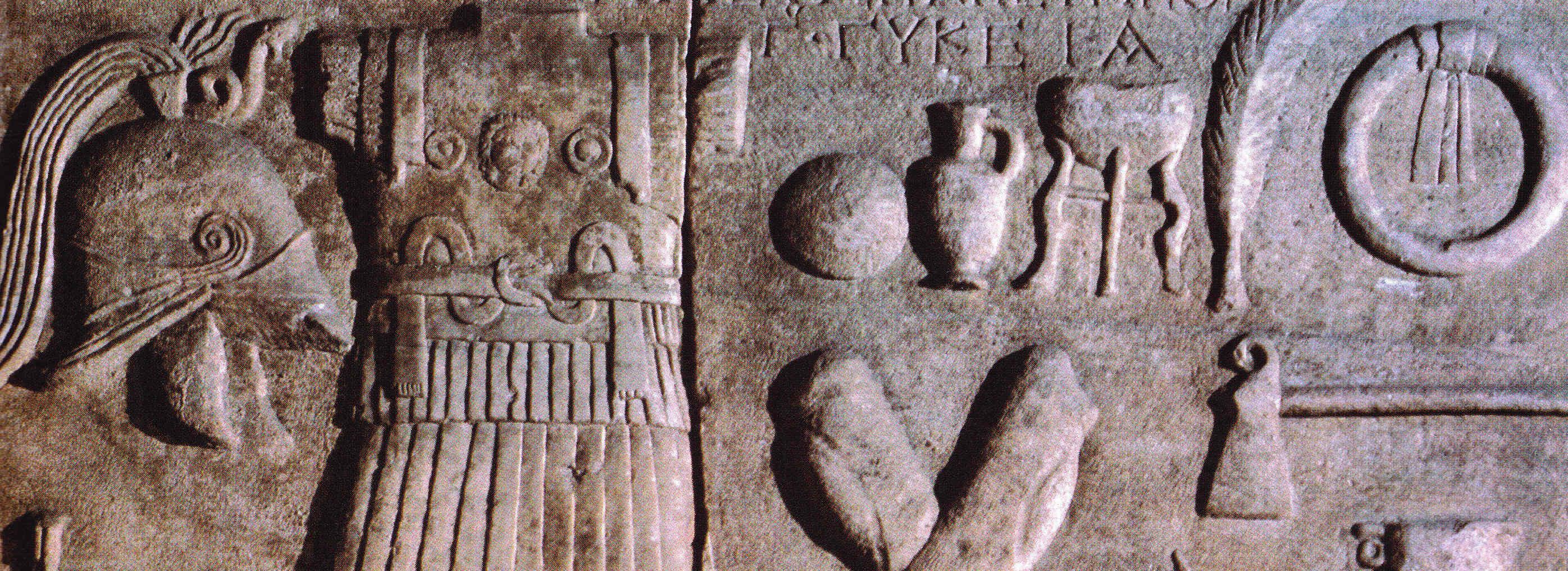 Egipto Antiguo 151 Movimientos navales en Leptis Minor