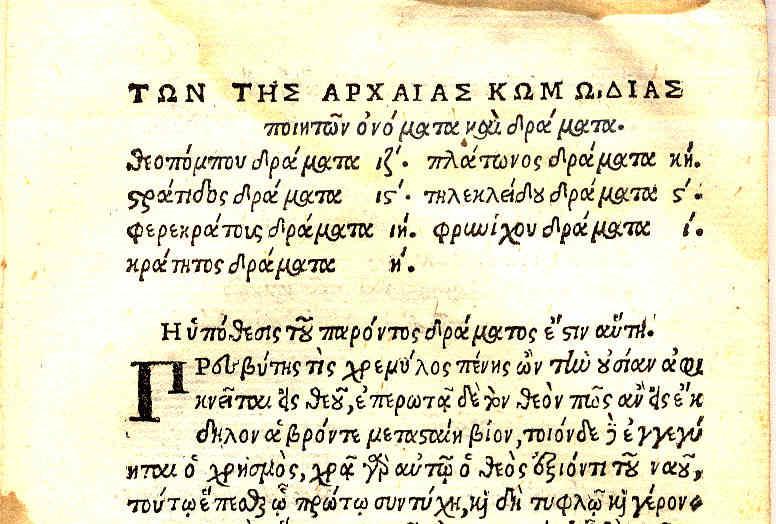 Paleografía a la carta 5