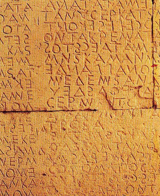La escritura 2 en la Grecia clásica 33