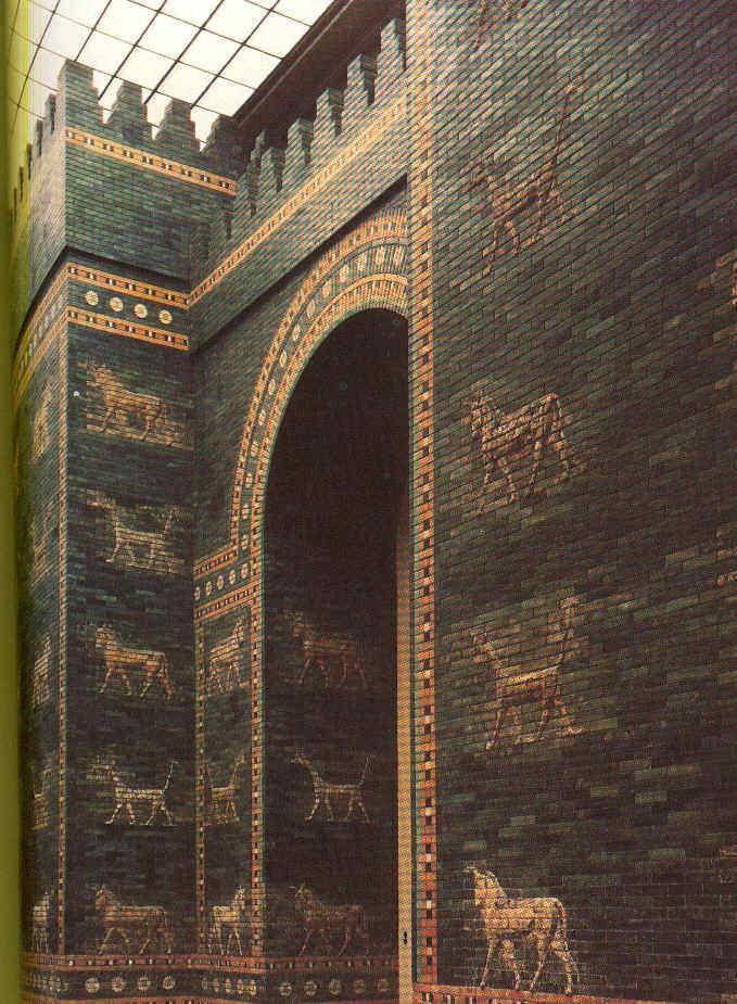 La construcción en Mesopotamia