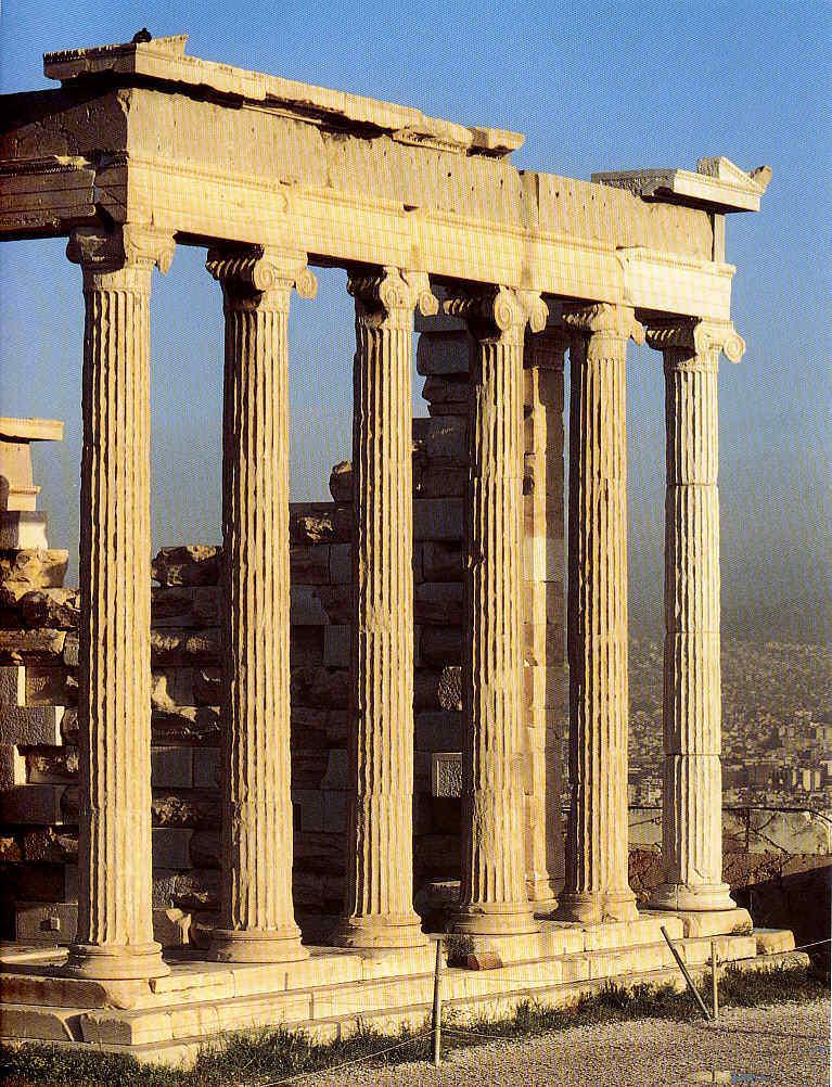 El Erecteion 1 en la Grecia clásica 78