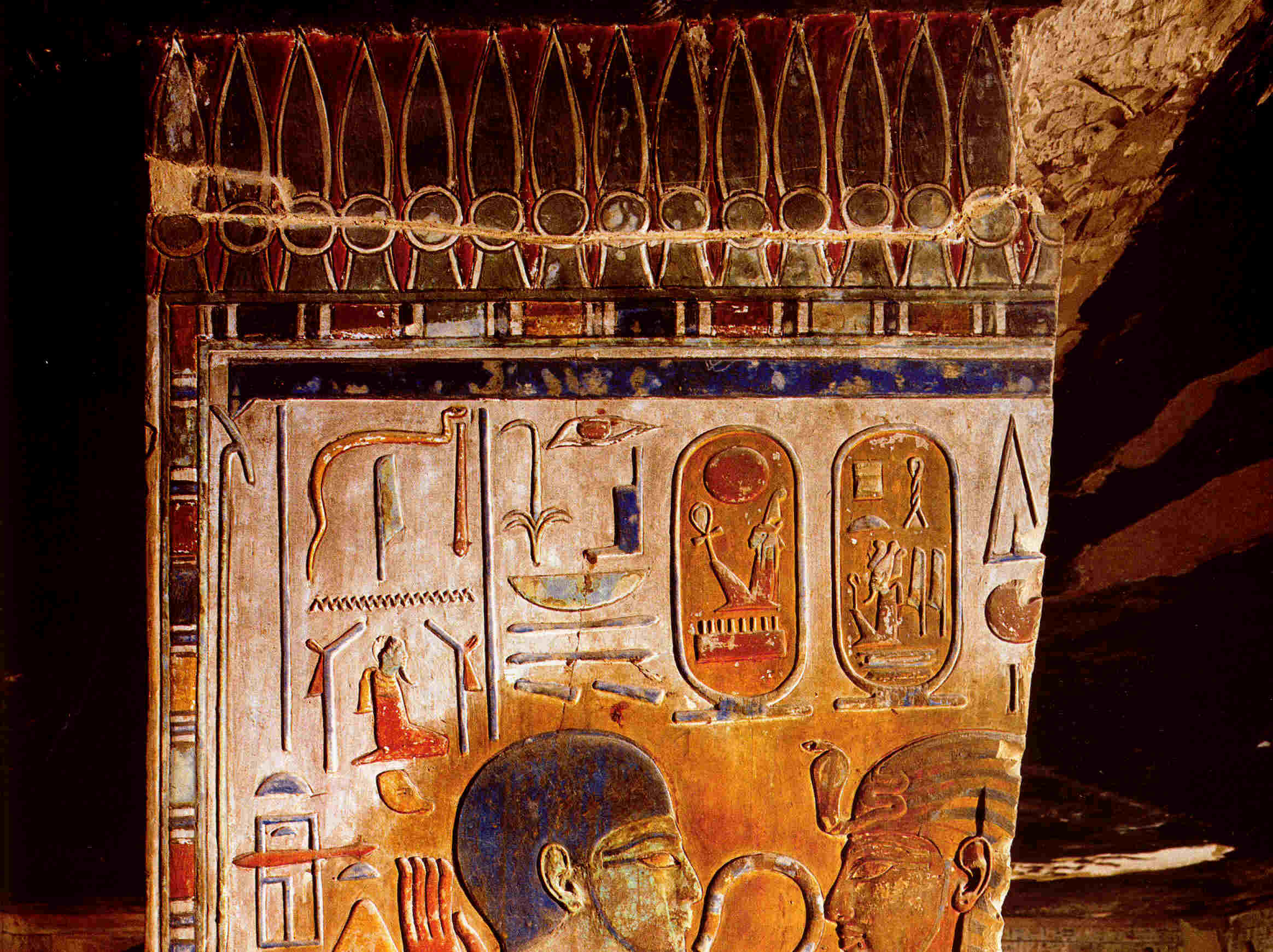 Abydos c