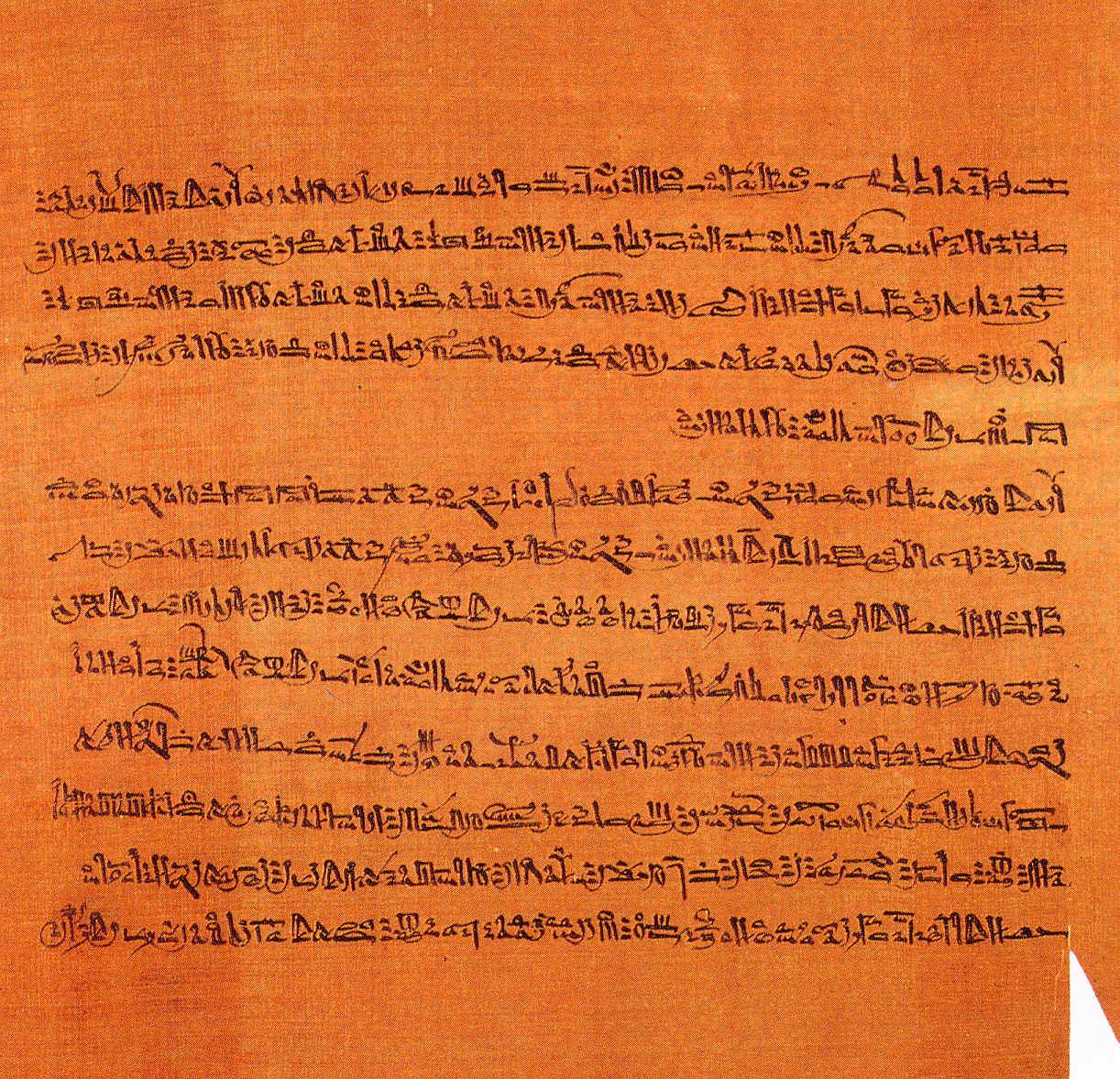 Imperio Medio Creencias a