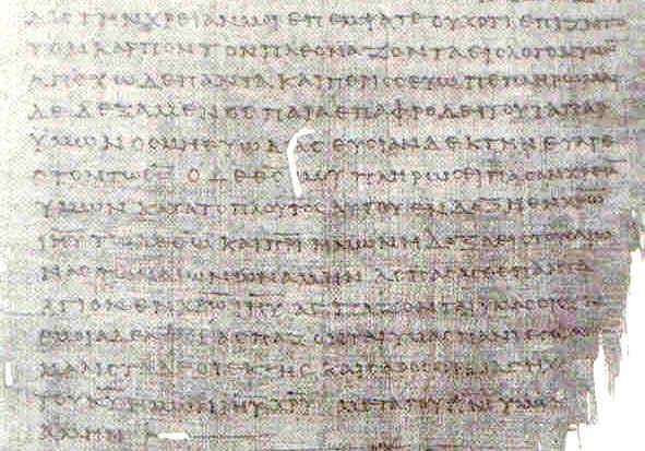 Tesis 56 Firmas Chester Beatty Juan 11