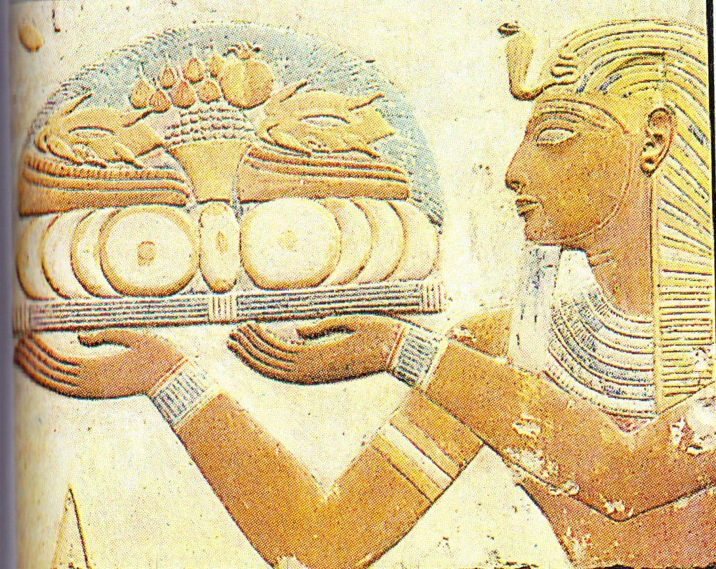 Egipto Antiguo 87 La cita