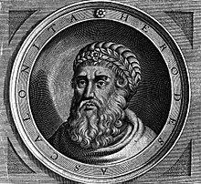 El nivel de Evolución de Herodes 3