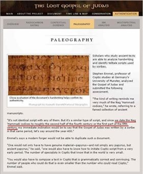 Tertulia con un Licenciado virtual en Historia o Filología