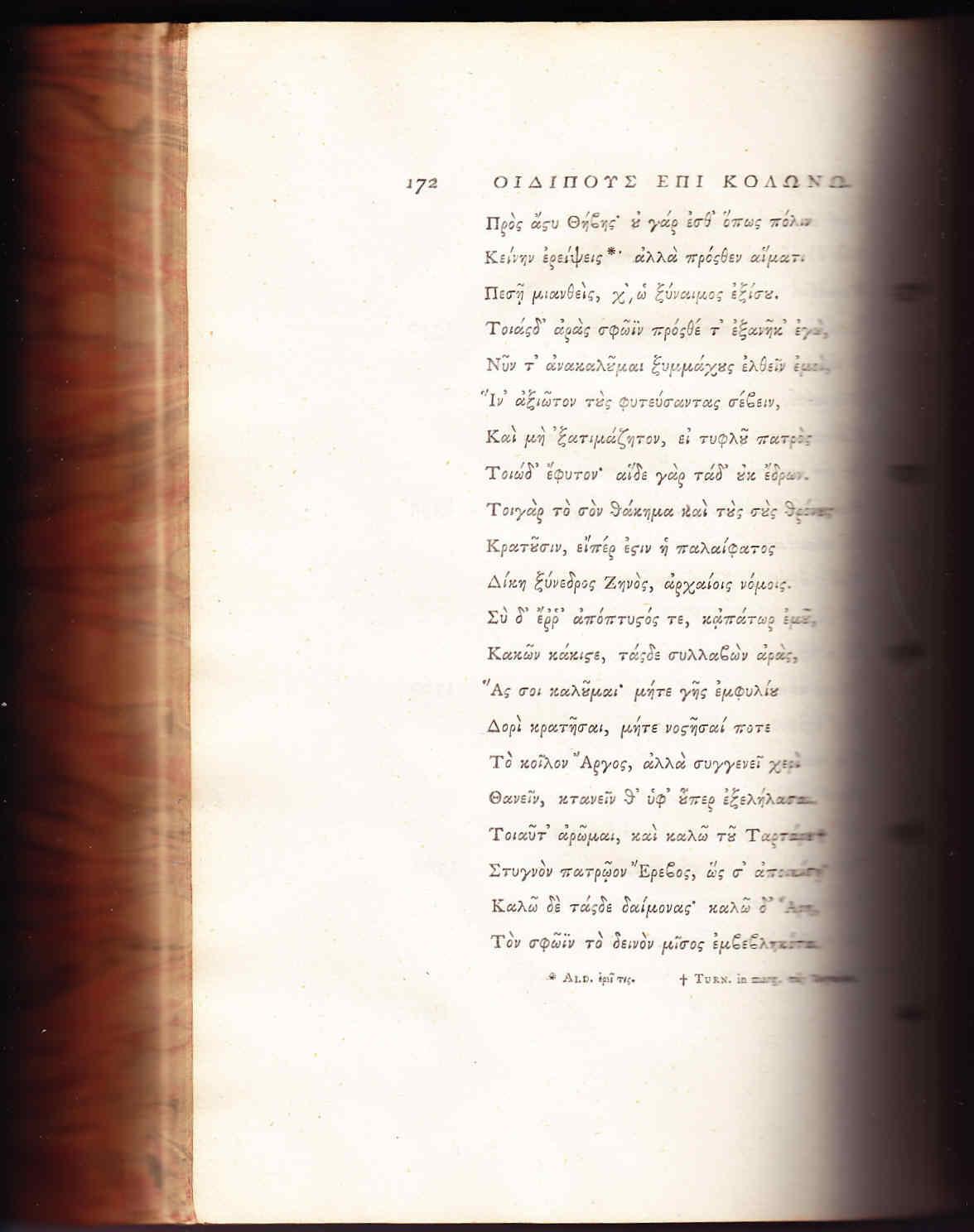 Restauración de libro antiguo y Sófocles terminado