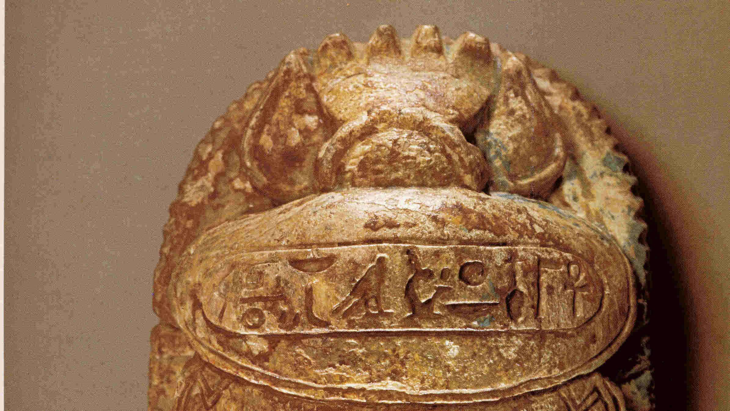 Tesoros egipcios quindice