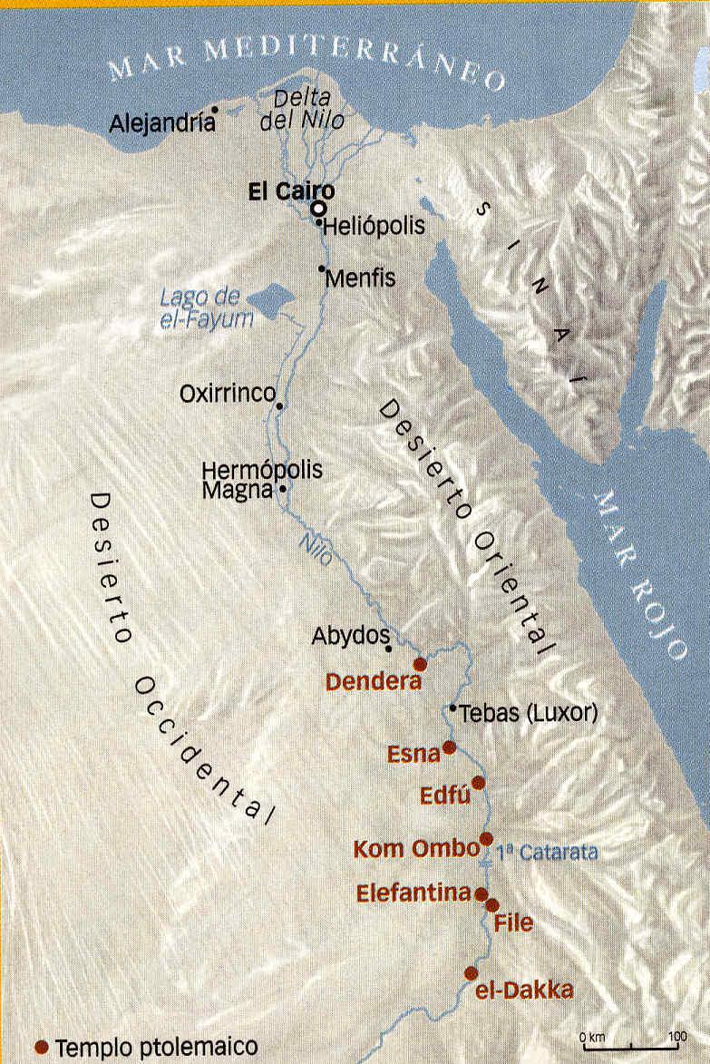 Templos ptolemaicos c File