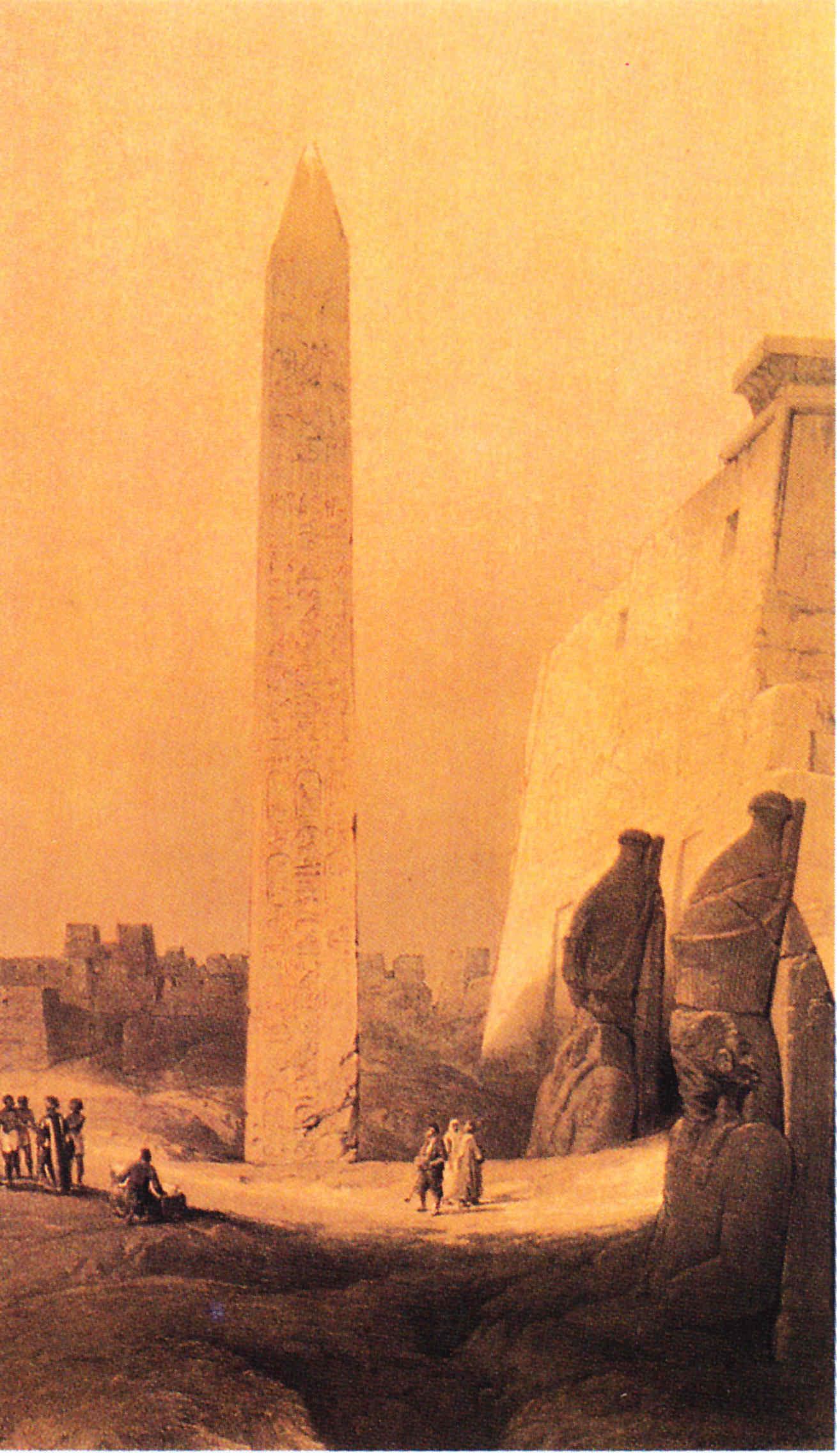Egipto Antiguo 44 y Ptolomeo VIII Evergetes 3