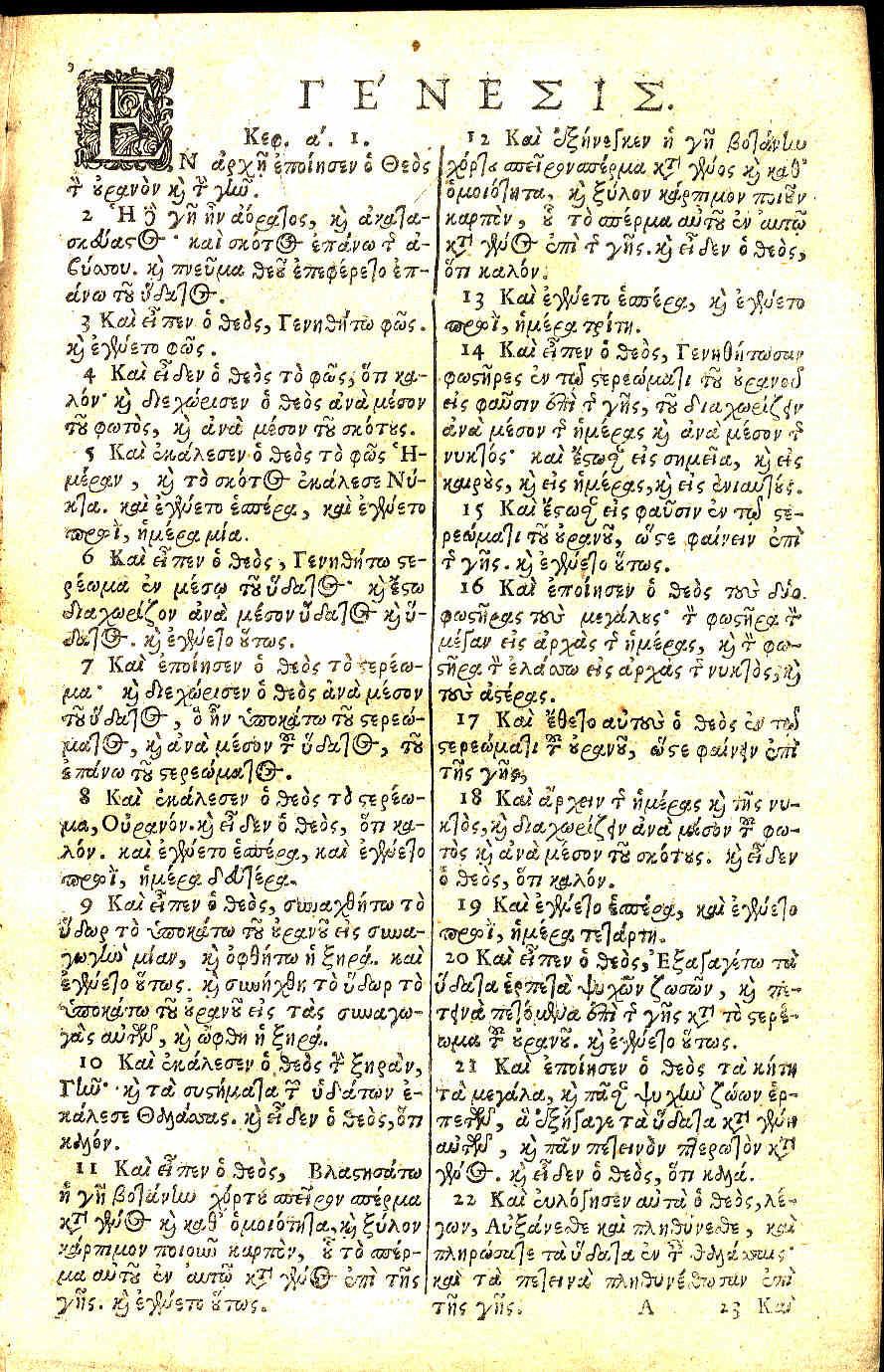 Los Diádocos 15 Mundo helenístico