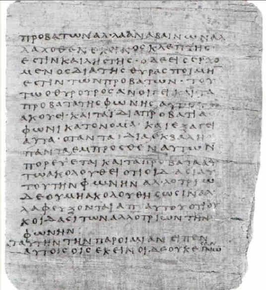 Julio A vueltas con el papiro Bodmer