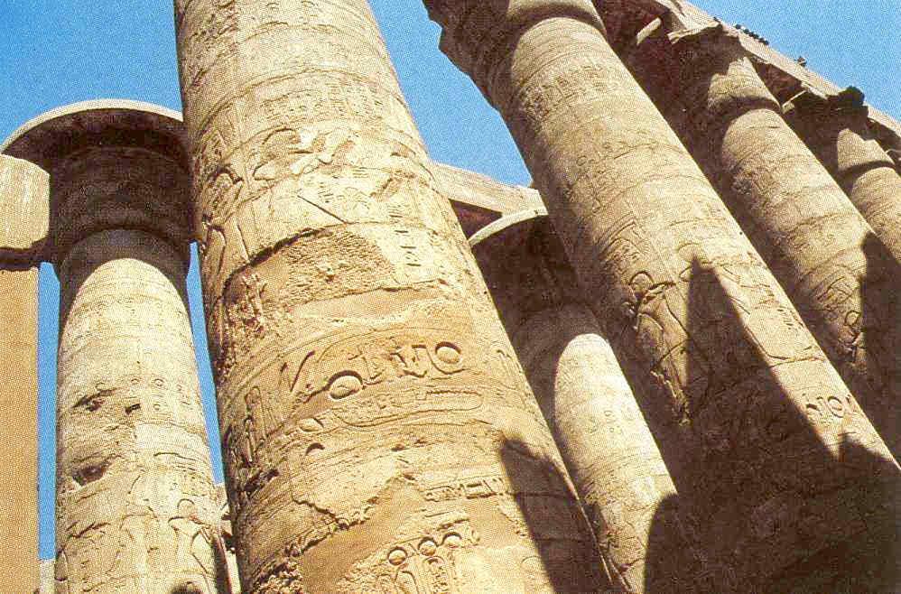 Karnak b o el puzzle divino