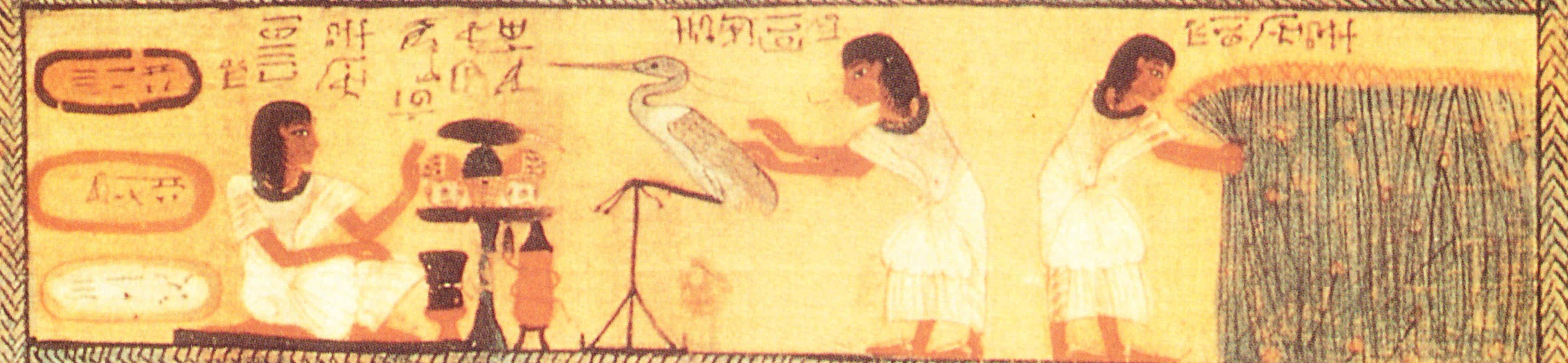 Egipto Antiguo 64 y Ptolomeo XII 7