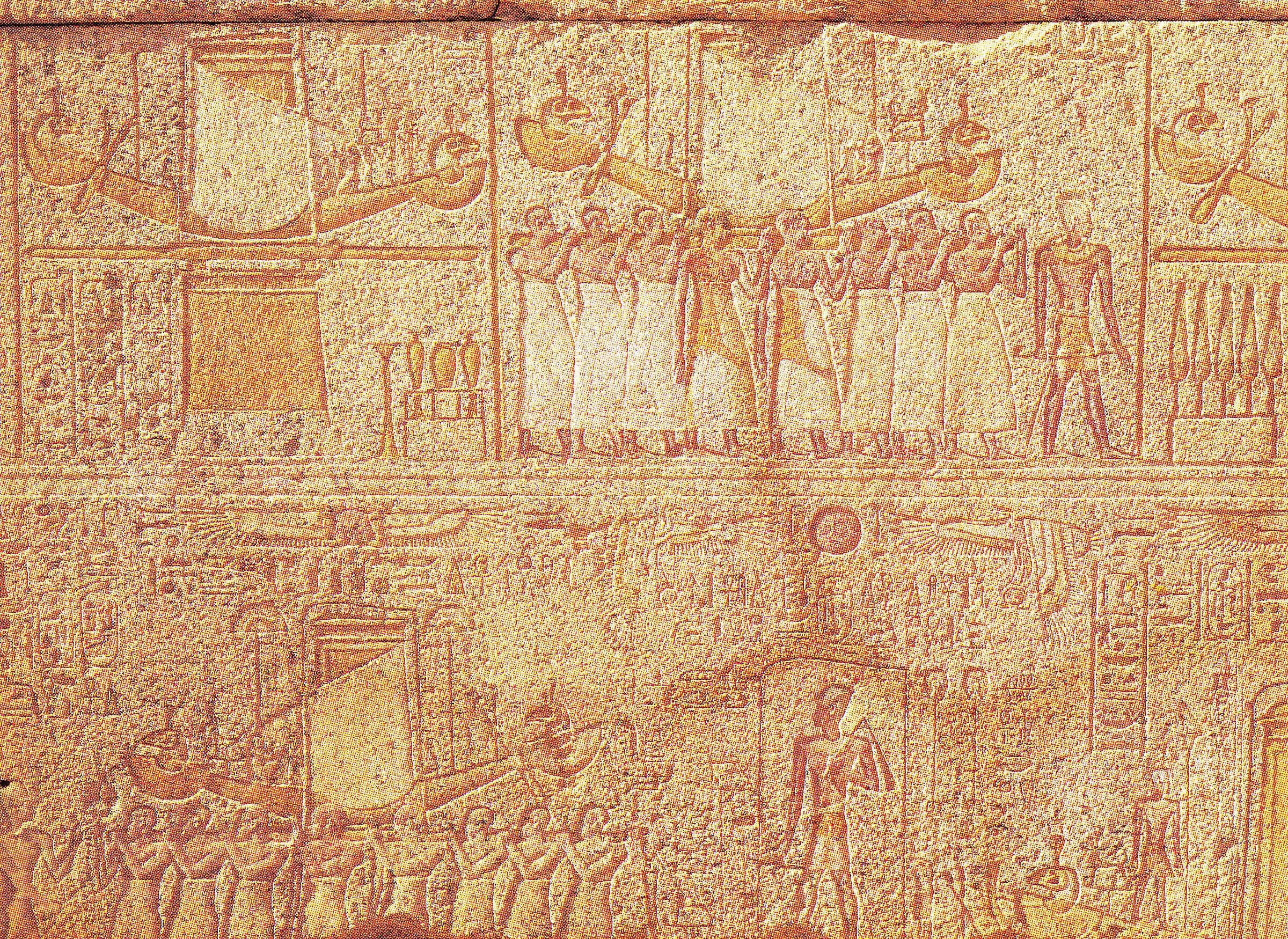 Egipto Antiguo 82 La protección de los dioses