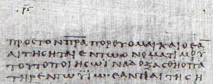 Tesis 59 Firmas Nómina sacra